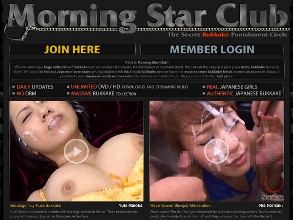 Morningstarclub.com Pago